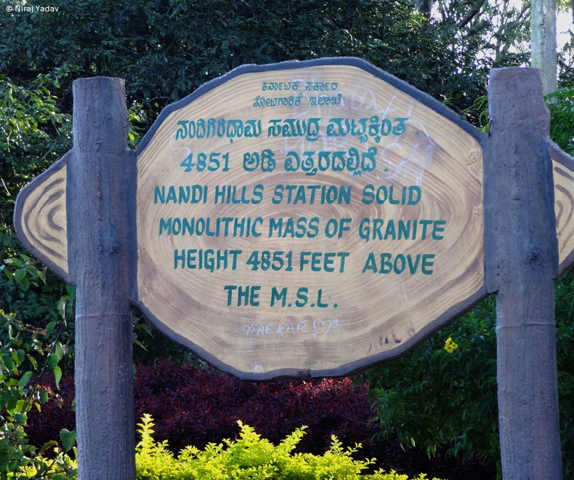 Entrance board Nandi Hills