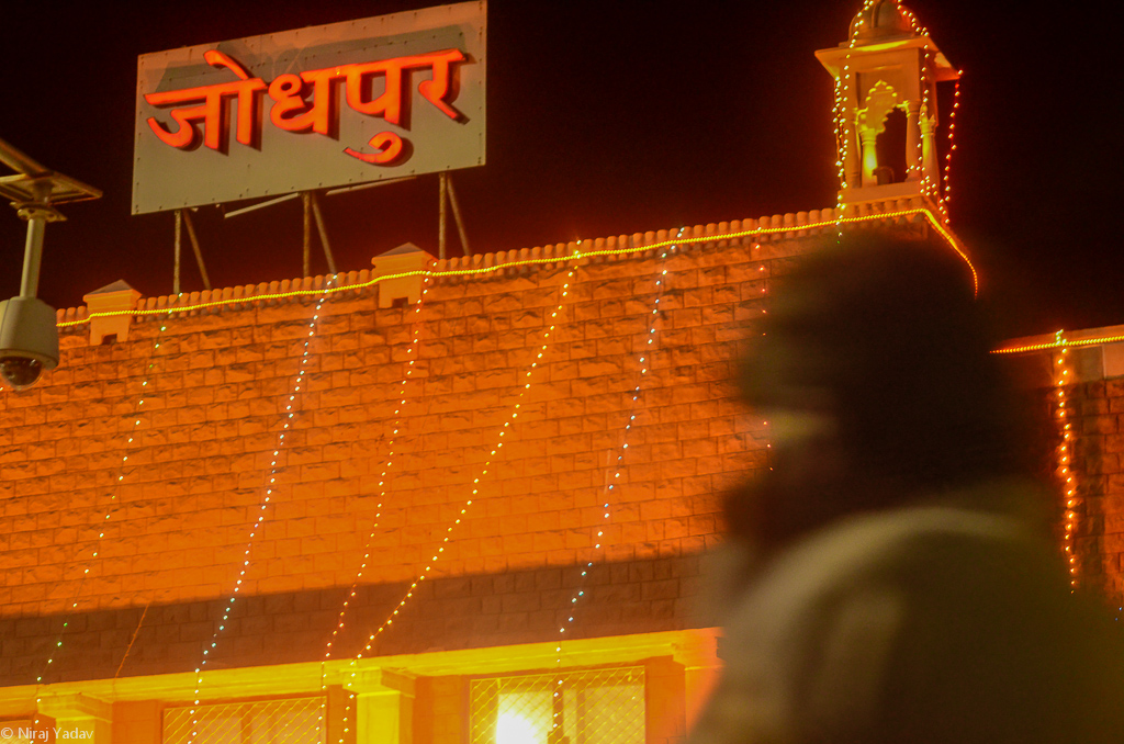Jodhpur railway station signboard in night