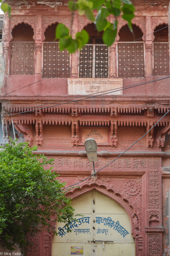 Old building of secondary school in Jodhpur